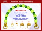 HH-P4xx-231 Designer Purse Handle: Handbag Hardware For Designer Handbags