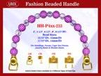 HH-P4xx-233 Designer Purse Handle: Handbag Hardware For Designer Handbags